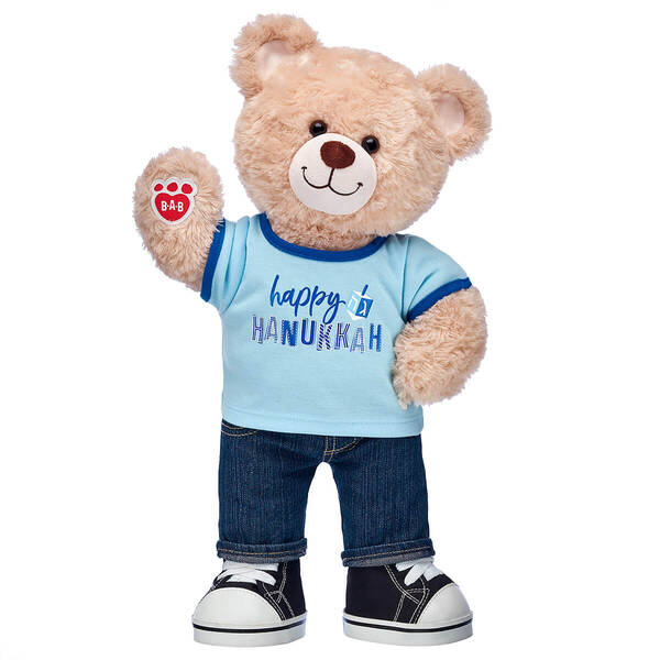 Happy Hugs Teddy Hanukkah Gift Set, , hi-res
