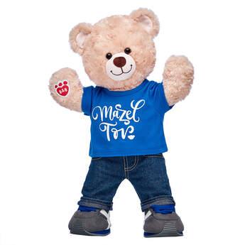 Happy Hugs Teddy Mazel Tov Gift Set, , hi-res